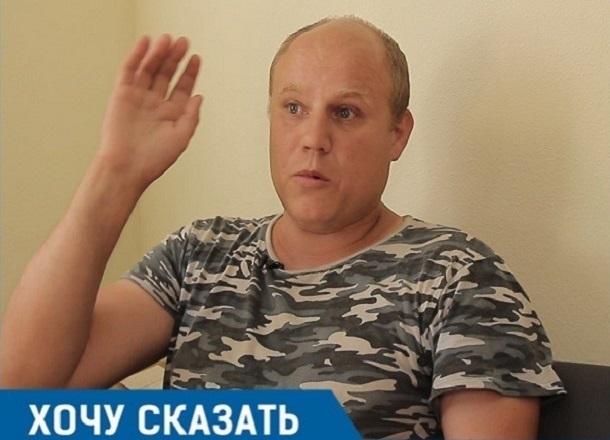 Трамп не помог: обманутый дольщик из Краснодара просит помощи у Путина