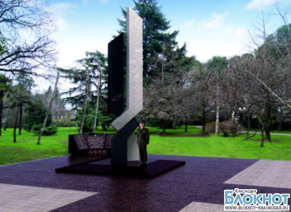 В Сочи появится памятник воинам-афганцам