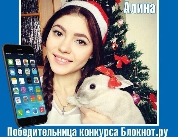 «Блокнот» объявил победителя конкурса «Лучшее новогоднее селфи»
