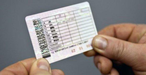 Жителям Кубани придется получать права и сдавать экзамены в ГАИ по новым правилам