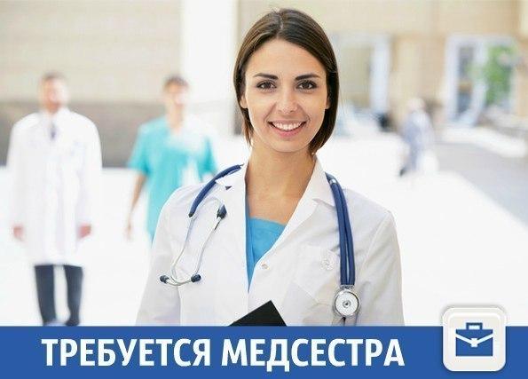 В краснодарскую компанию требуется медсестра