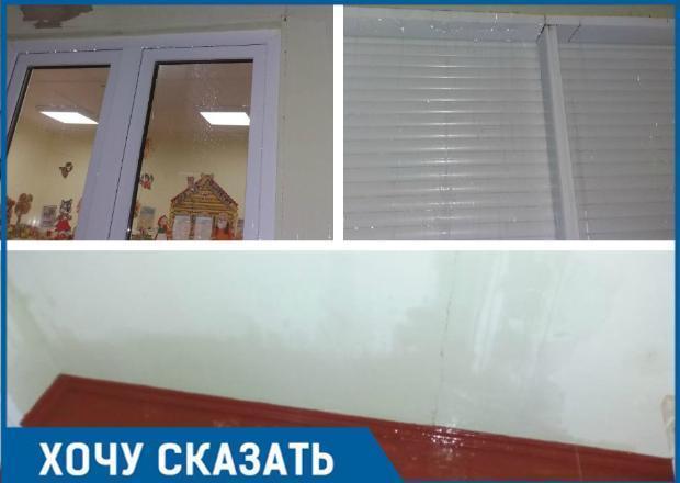«Садик есть, скажите спасибо»: кубанцы считают нормой протекающую крышу и трещины на окнах