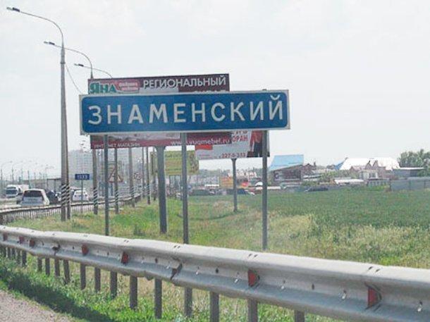 Жители Краснодара пожаловались губернатору на глобальную застройку микрорайона без школ и поликлиник