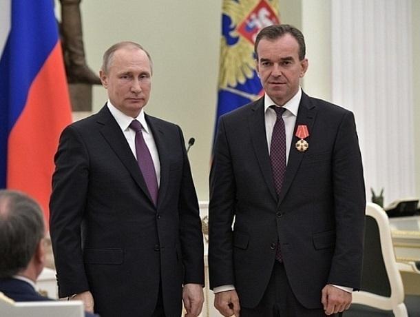 Владимир Путин показал, что будет происходить в Сочи этим летом