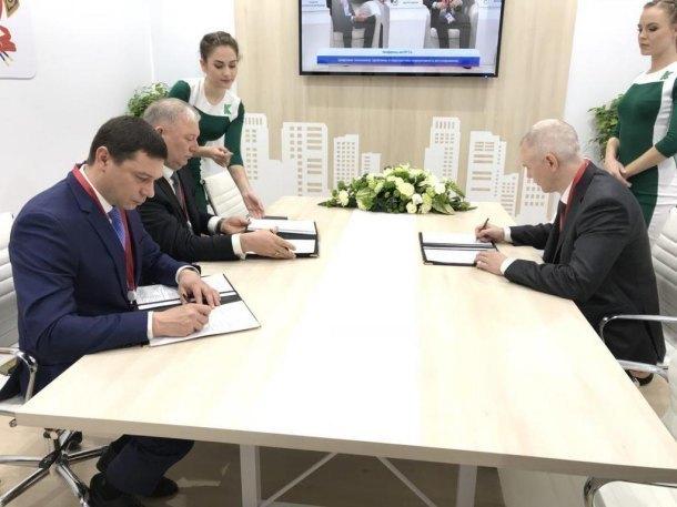 В Краснодаре построят новый аэропорт за 11 млрд рублей