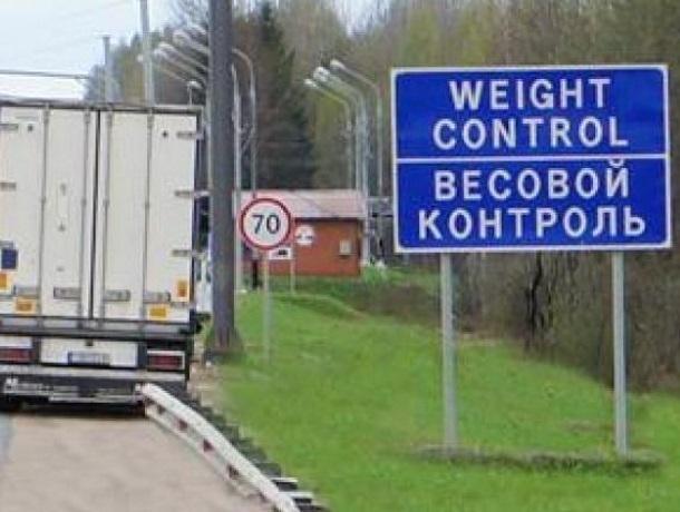 «Дороги лучше, пробок меньше»: о появлении дести постов весового контроля рассказал губернатор Краснодарского края