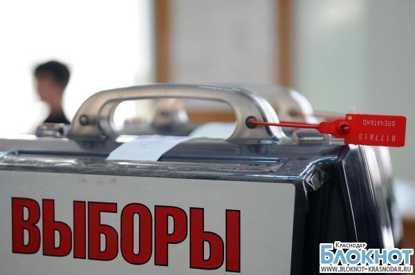 На Кубани стартовал единый день выборов