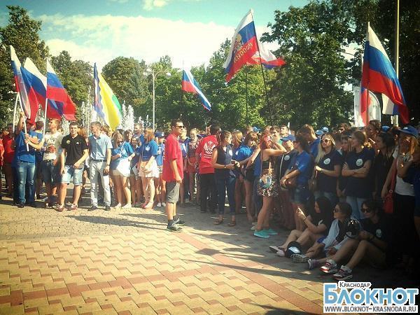 В Краснодаре прошла встреча участников форума «Регион 93»
