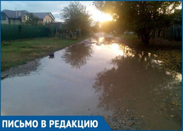 В Старокорсунской после дождя размыло дорогу возле школы и детсада