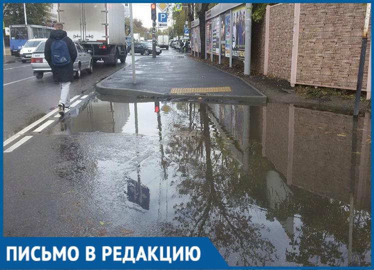 Краснодарец указал властям на «провалы» в реализации «Доступной среды»