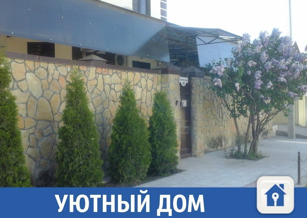 Домик за 27 миллионов продается в Краснодаре