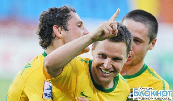В Краснодаре прошел футбольный  матч четвертого тура Чемпионата страны