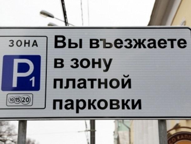 «Бабушки поменяли паркоматы»: новый незаконный бизнес Краснодара