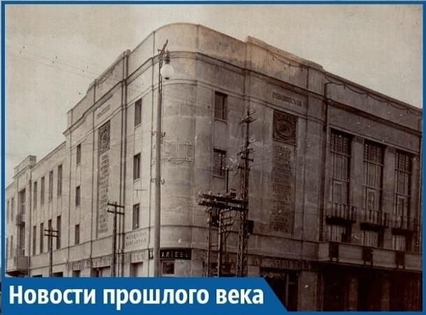В Екатеринодаре театрам приходилось подкупать молодежь