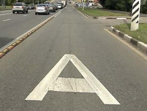 В Сочи временно изменят правила дорожного движения