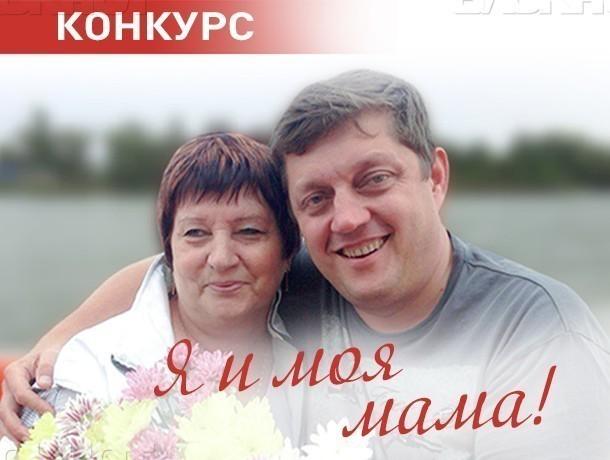 До конца голосования в конкурсе «Я и моя мама!» осталось три часа: поспешите выбрать «любимчика»