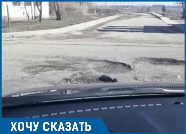 Местами начал пропадать асфальт в Краснодаре