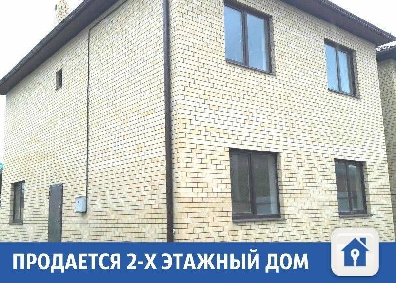 В Краснодаре продается большой дом