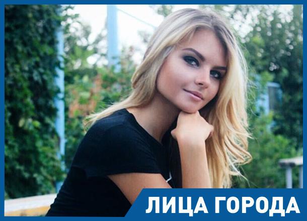 «Я успеваю учиться, работать и побеждать», - Мисс Блокнот Краснодар 2017