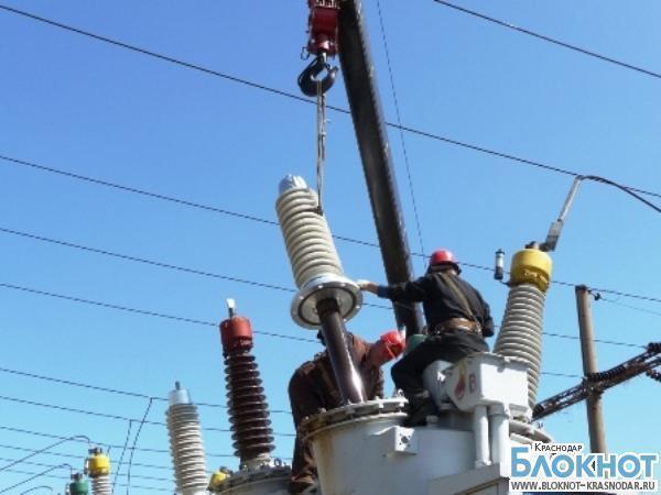 В Краснодаре временно отключат электроэнергию