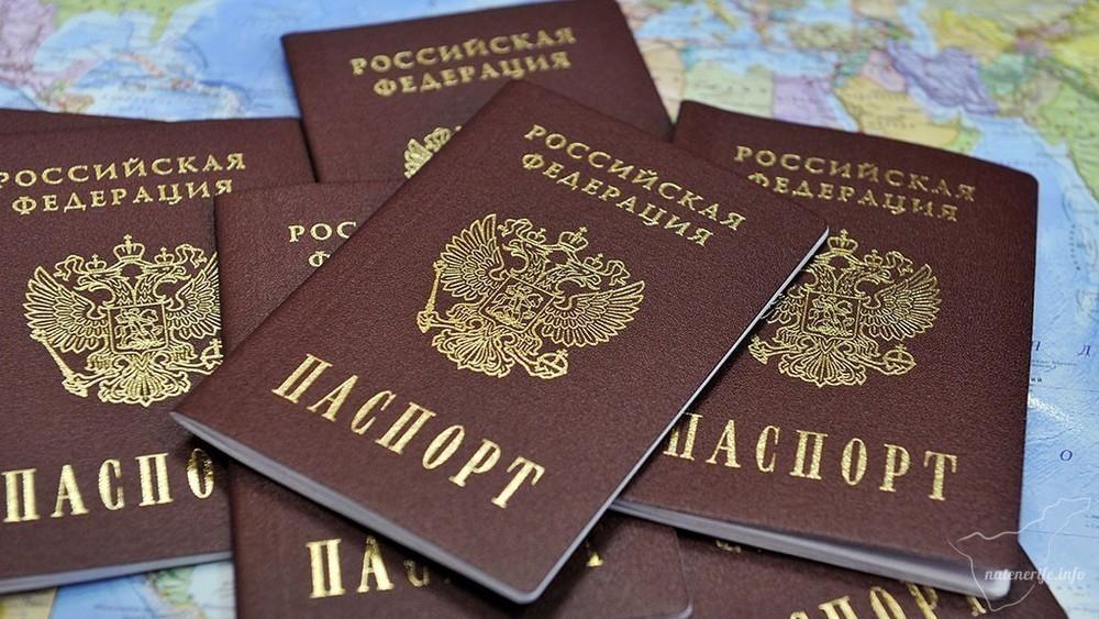 «Антикарусельная» страница появится в паспортах жителей Краснодарского края