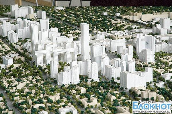 В Сочи представили архитектурные макеты Краснодара
