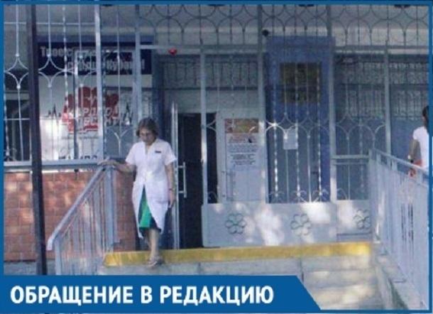 «Без прописки в Краснодаре нам за вас не заплатят!», - сотрудники поликлиники № 17