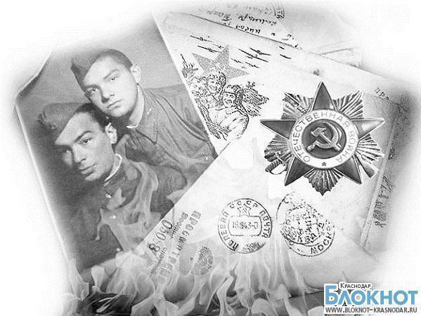 Военные письма кубанцев «оживут»