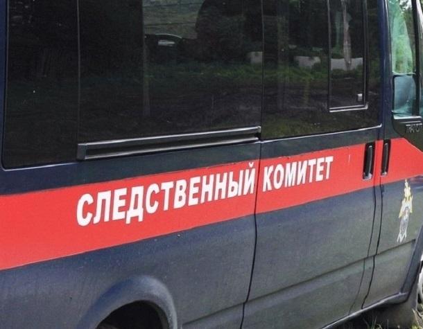 Не ожидал такой наглости Следственный комитет Краснодарского края
