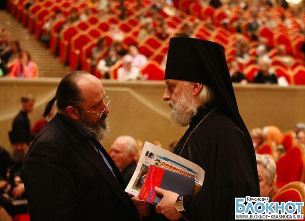 В Геленджике пройдет православный педагогический форум