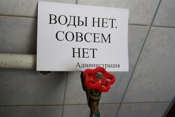 Без воды остались тысячи жителей Темрюкского района