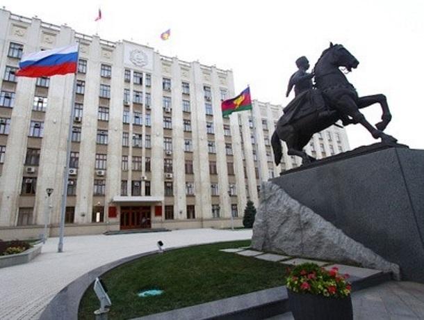 «Наконец-то»: выполнил свое обещание инвестор и вице-губернатор Краснодарского края