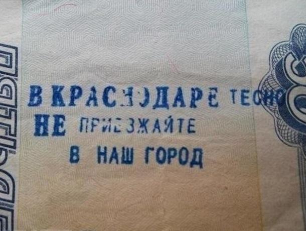 От недостатка «понаех» скоро будет страдать Краснодарский край
