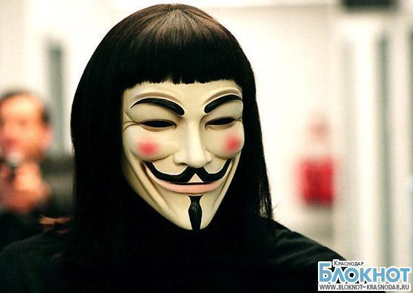 В Краснодаре преступники в масках Барака Обамы и Гая Фокса ограбили магазин