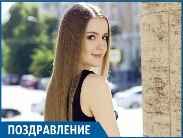 Родные, друзья и близкие поздравляют Анастасию Сергееву с днем рождения