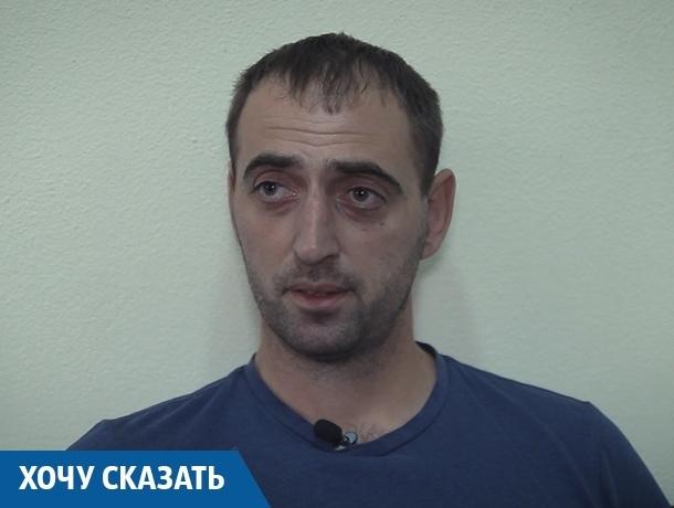 «Кущевские полицейские решили мне отомстить», - Юрий Шадурко