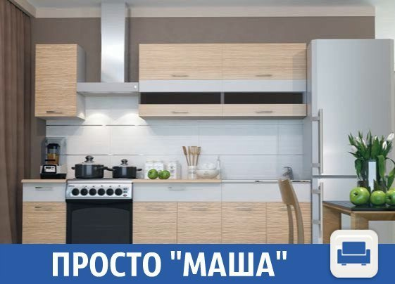 Готовьте вкусные блюда на новой кухне в Краснодаре