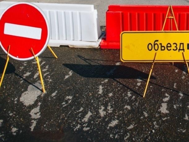 Администрация Краснодара рассказала, почему закрыла улицу Новороссийскую в день ее открытия
