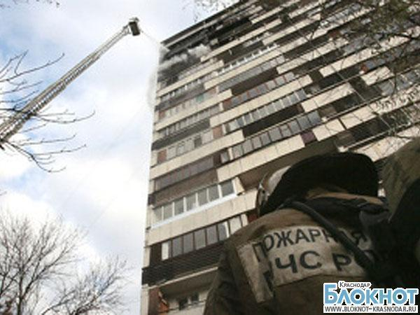 В Краснодаре горела многоэтажка