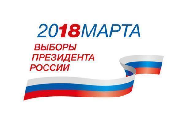 Большой праздник ждет Краснодарский край 18 марта 2018 года