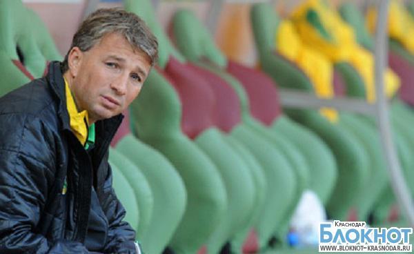 В ФК «Кубань» опровергли слухи о заключении контракта с Дан Петреску