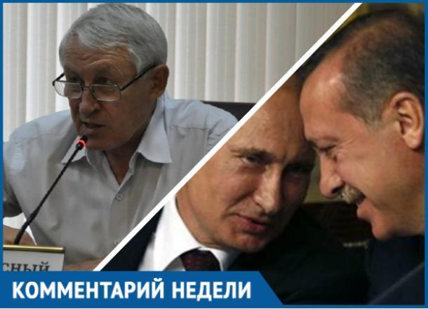 Договоренности Путина и Эрдогана в Сочи смогут обеспечить развитие мирного процесса в Сирии, - политолог