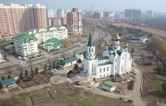 Краснодар срочно закрыл свое воздушное пространство