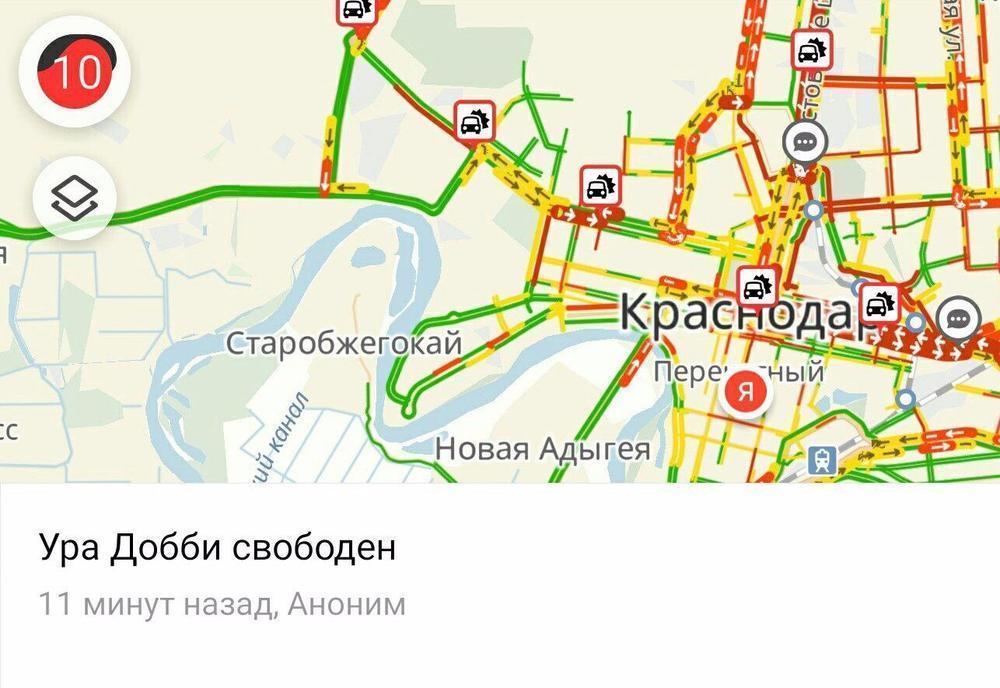 К пробкам в 10 баллов в Краснодаре привели непогода и массовые сообщения о минировании