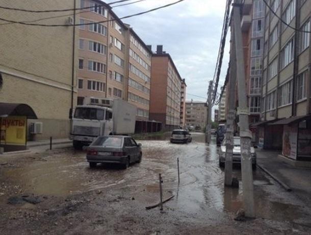 Увековечили в песне Музыкальный микрорайон Краснодара