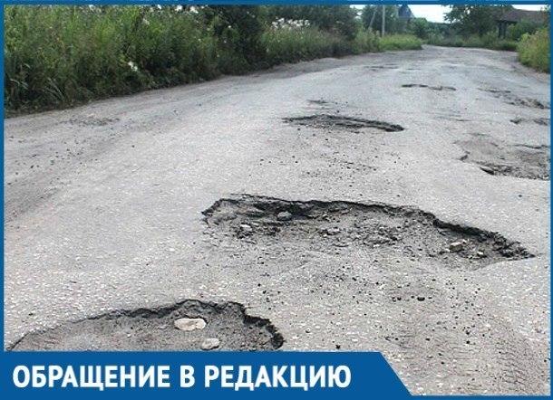 «Снова жаловаться Путину и Медведеву»: жители хотят увидеть асфальт на дорогах Краснодара