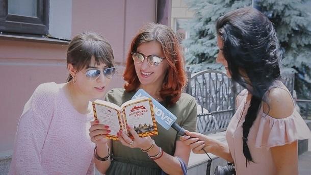Краснодарцы неожиданно заговорили на испанском перед ЧМ-2018