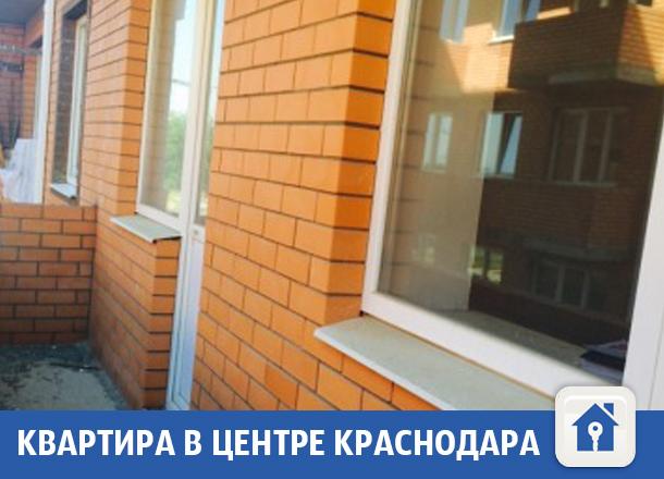 Жилье напротив ТРЦ «Галерея Краснодар» предлагают почти даром
