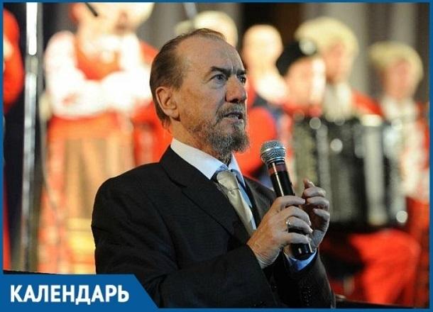 Главный дирижер Кубанского казачьего хора Виктор Захарченко отмечает 80-летие