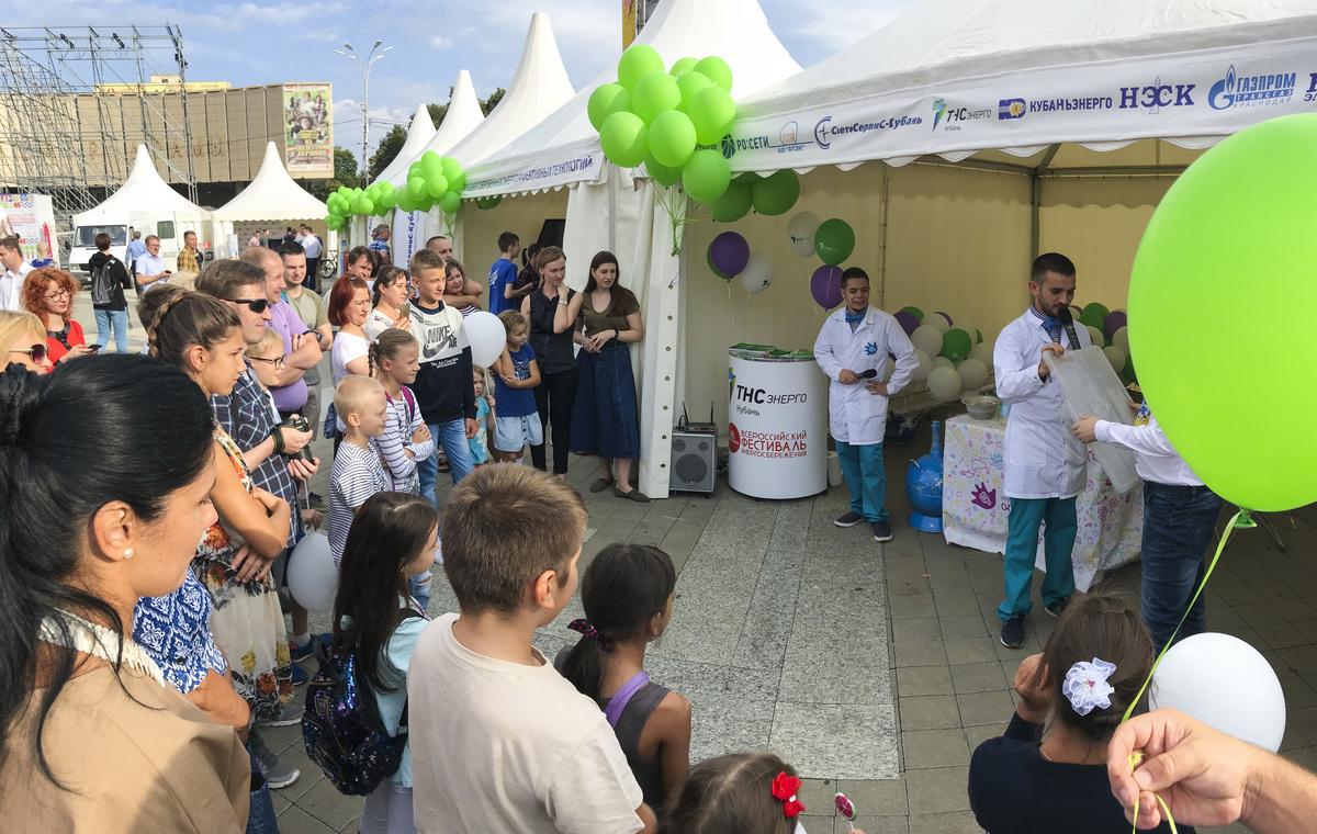 ПАО «ТНС энерго Кубань» поддержало Всероссийский фестиваль энергосбережения #Вместеярче